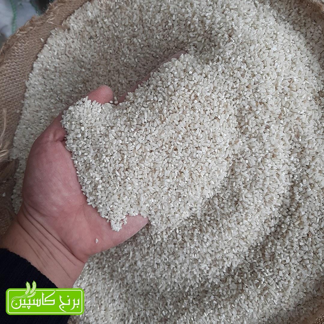 برنج نیم دانه هاشمی