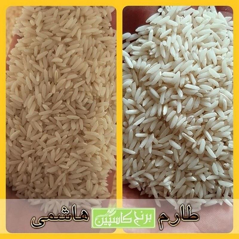 برنج کاسپین