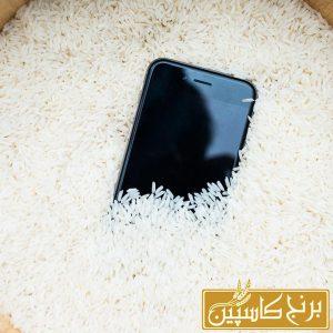 برنج برای خشک کردن موبایل