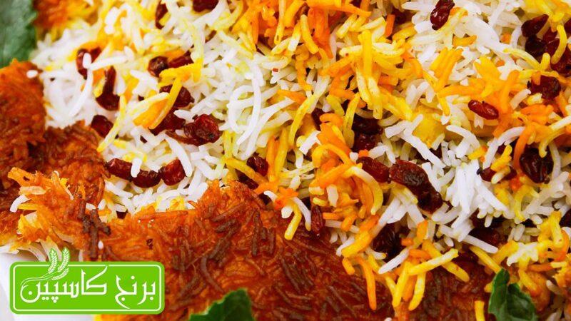 طرز تهیه برنج رستورانی